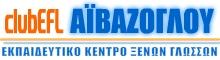 http://clubefl.gr/uploads/users/2/aivazoglou_logo.jpg